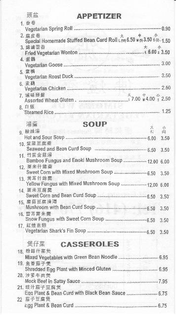 simons wok menu page 1